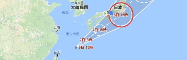 台風予想20160906